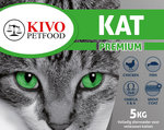Kat Premium geëxtrudeerd | 5 KG