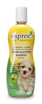 Puppy & Kitten Shampoo